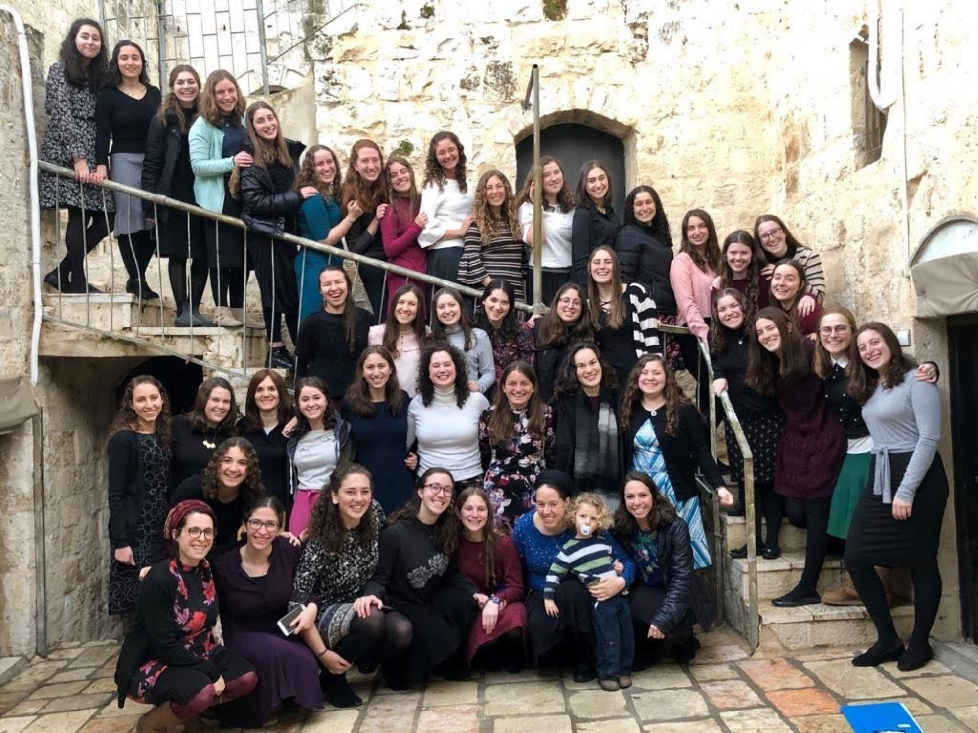 Migdal Oz- SKA Beit Midrash for Women